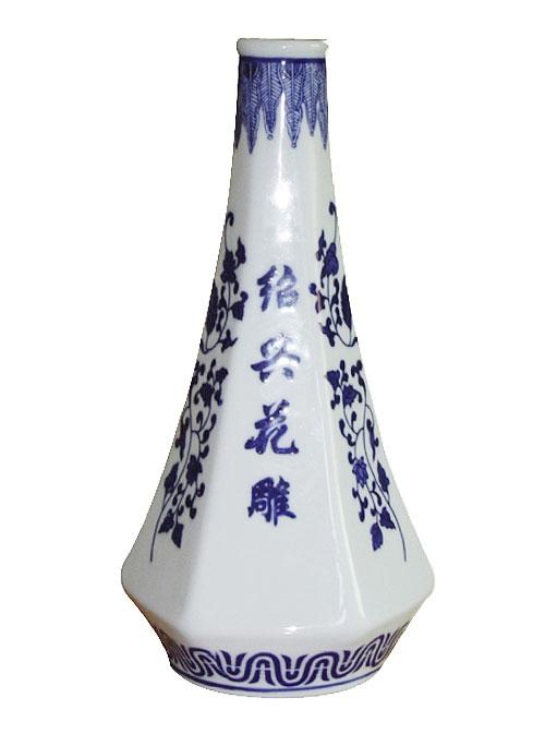绍兴花雕陶瓷酒瓶