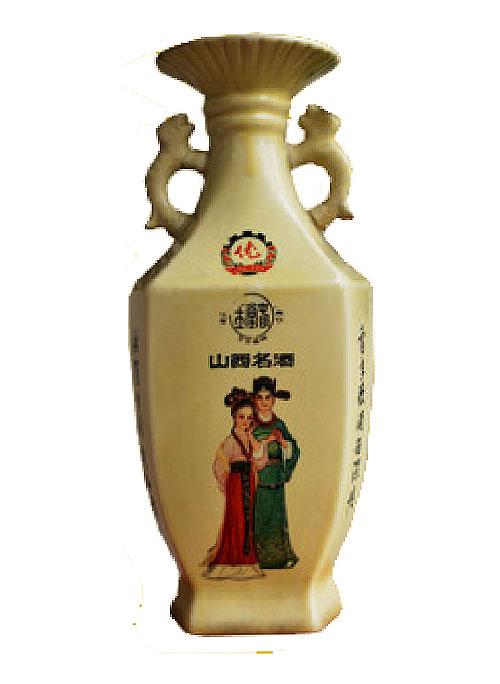 烤花玻璃陶瓷酒瓶