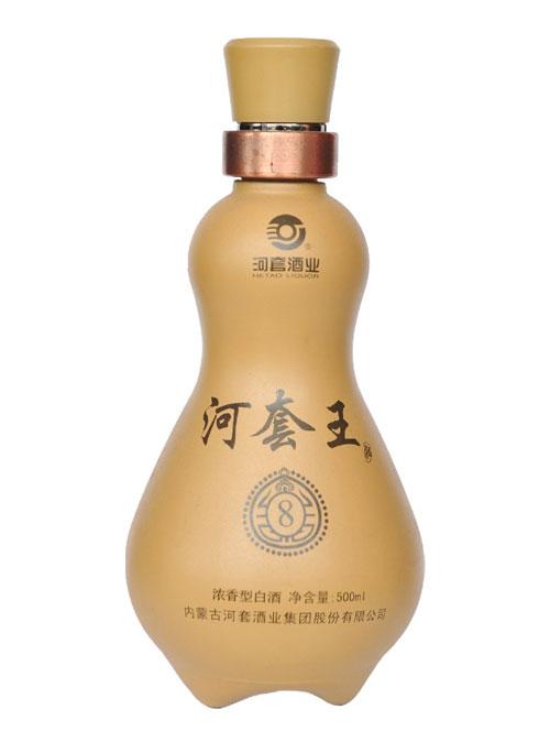 河套王陶瓷酒瓶