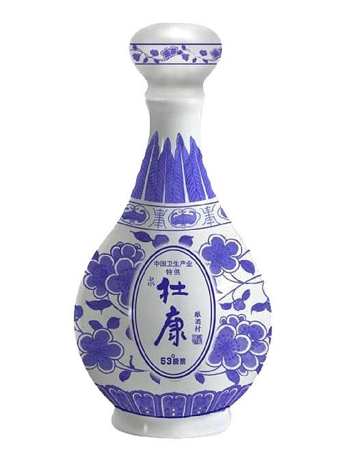 青花陶瓷酒瓶