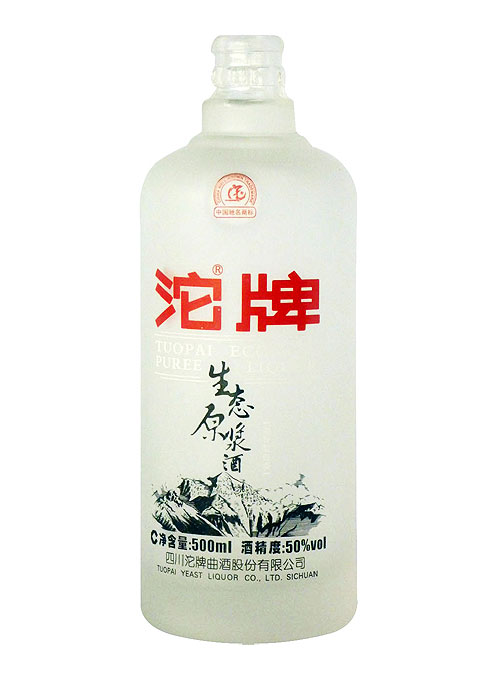 定制磨砂玻璃酒瓶