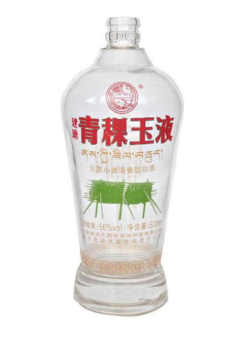 青稞玉液玻璃烤花酒瓶