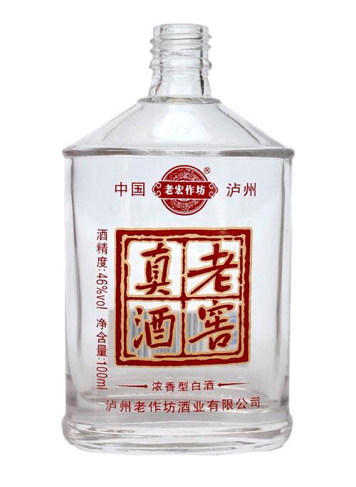 高白烤花玻璃瓶