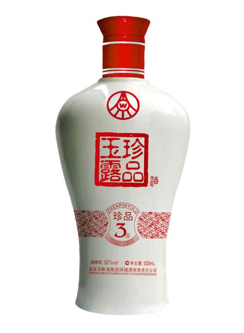 乳白玻璃烤花酒瓶