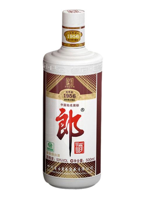 郎酒乳白玻璃瓶