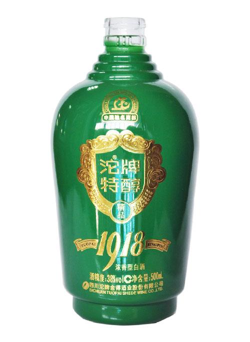 沱牌喷釉烤花酒瓶