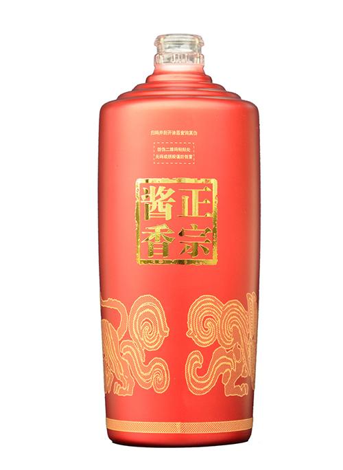 国台国标直印酒瓶