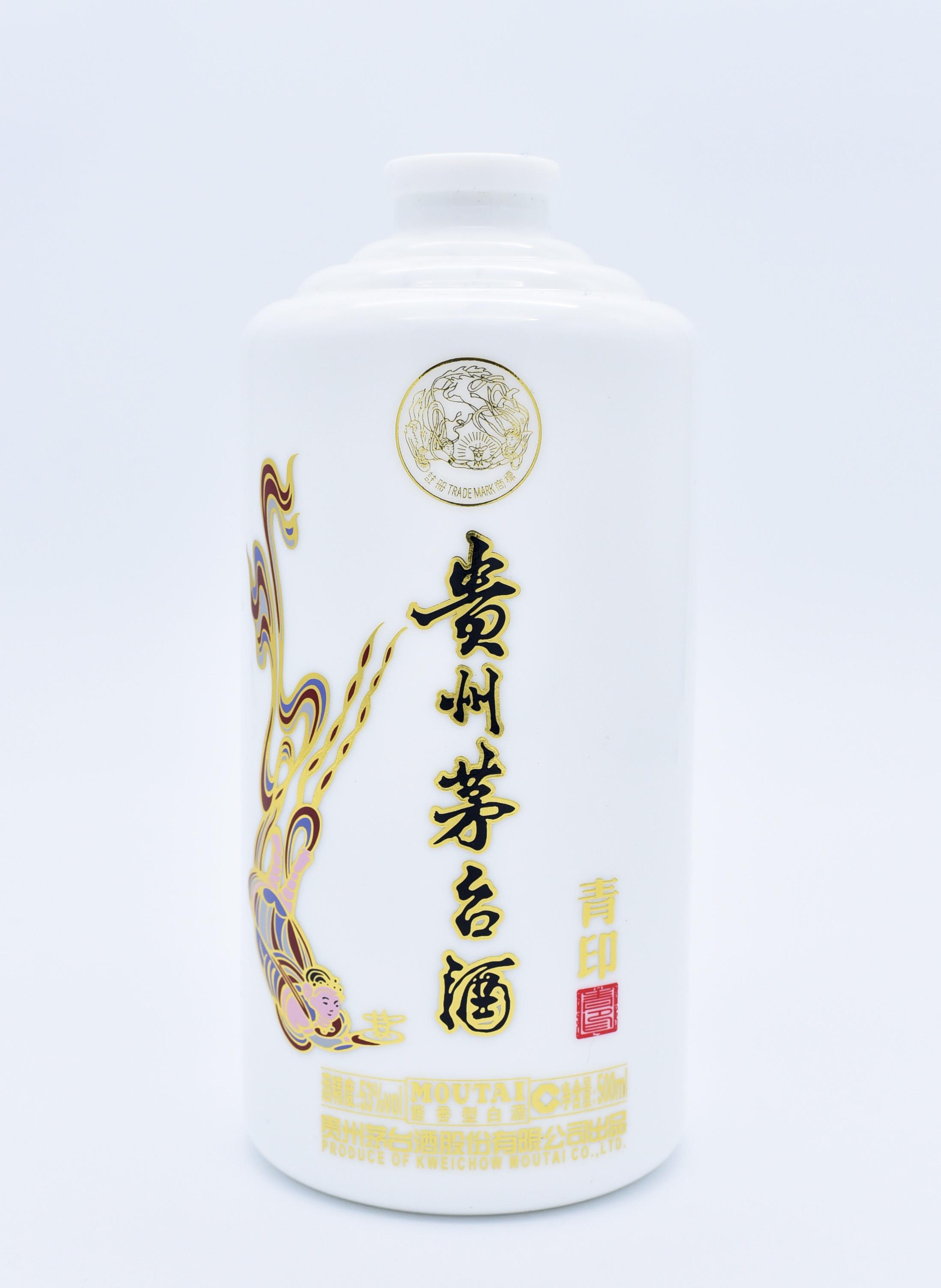 贵州茅台酒青印瓶