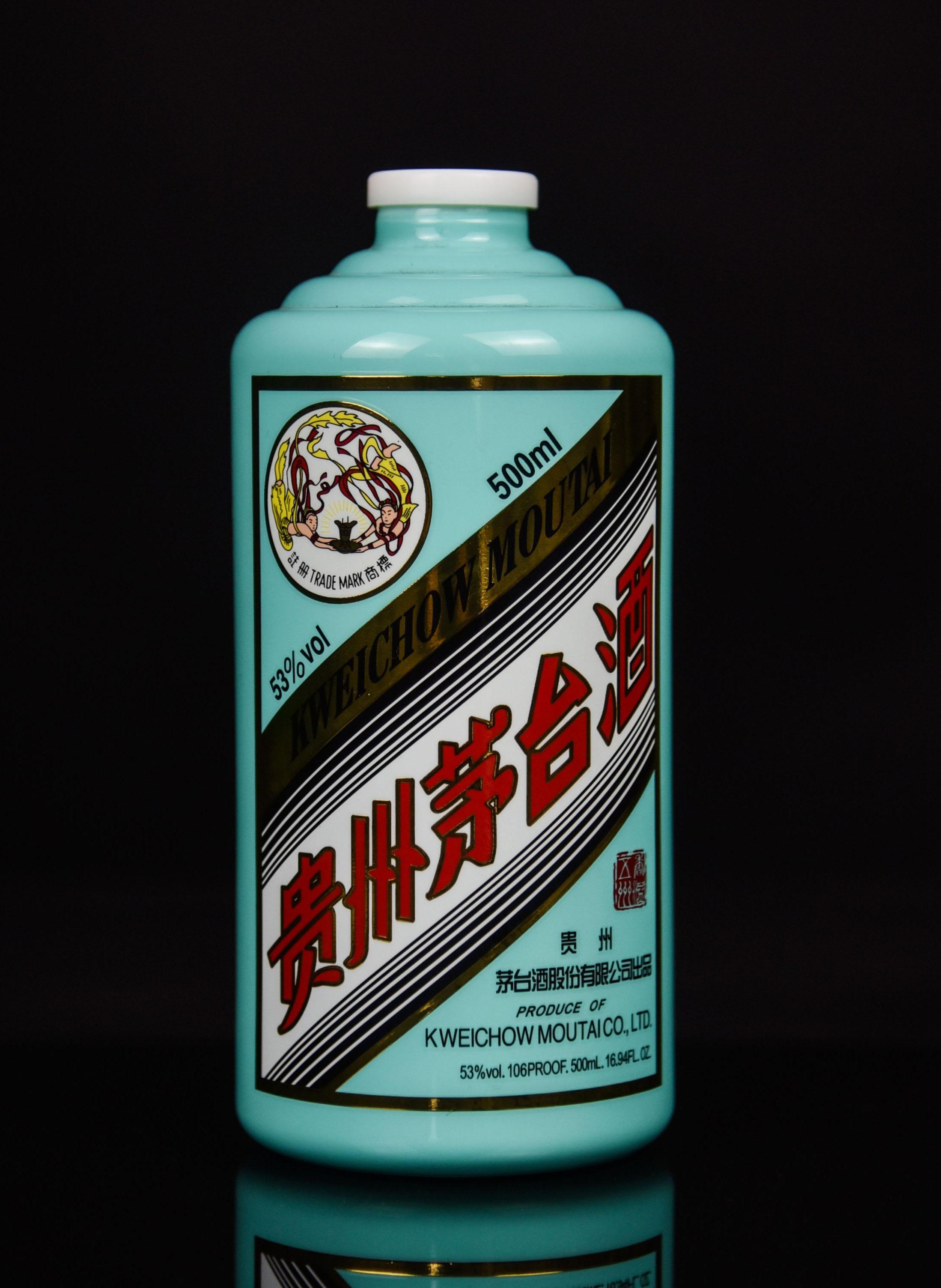 贵州茅台酒瓶