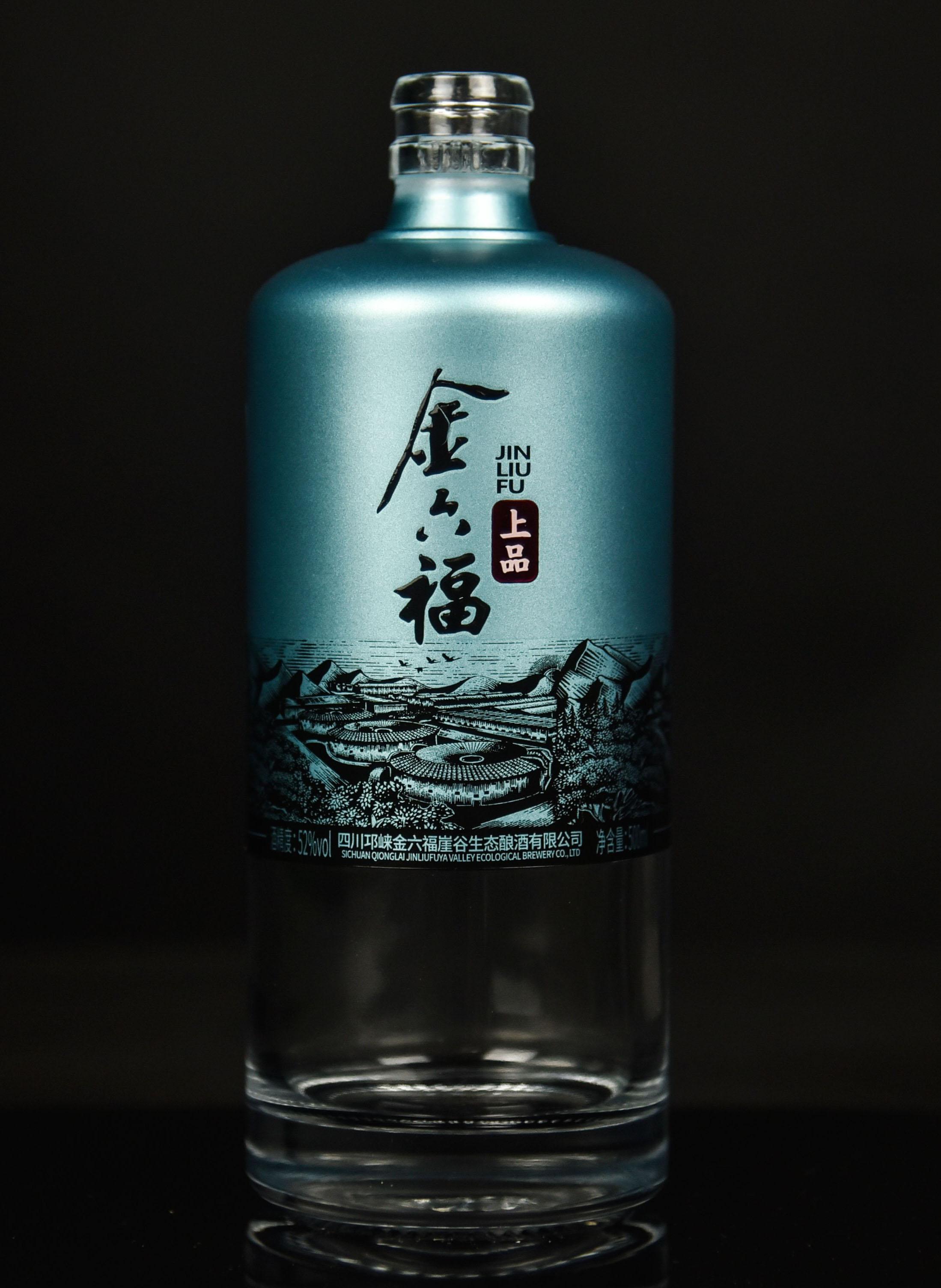 金六福上品瓶