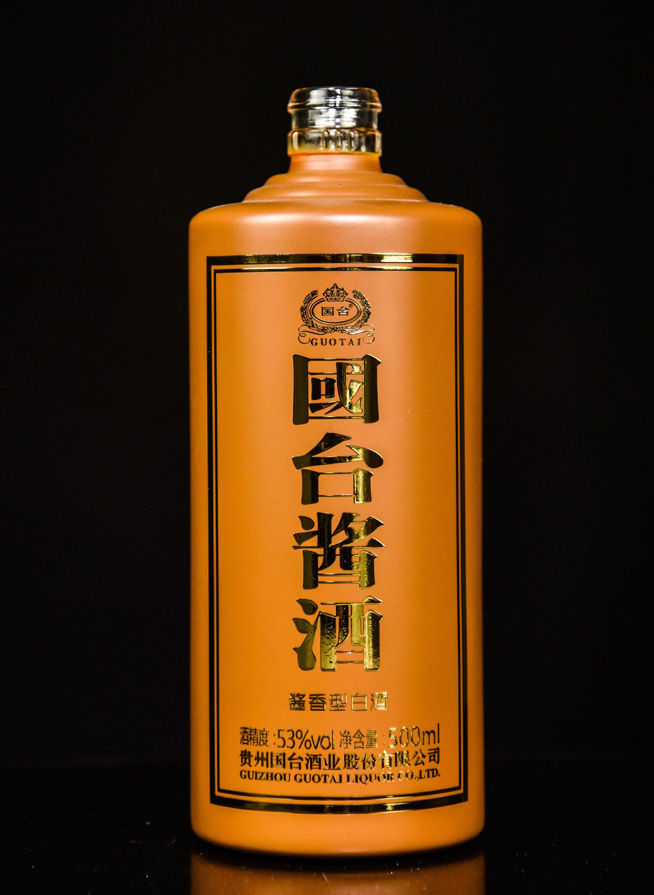 国台酱酒瓶