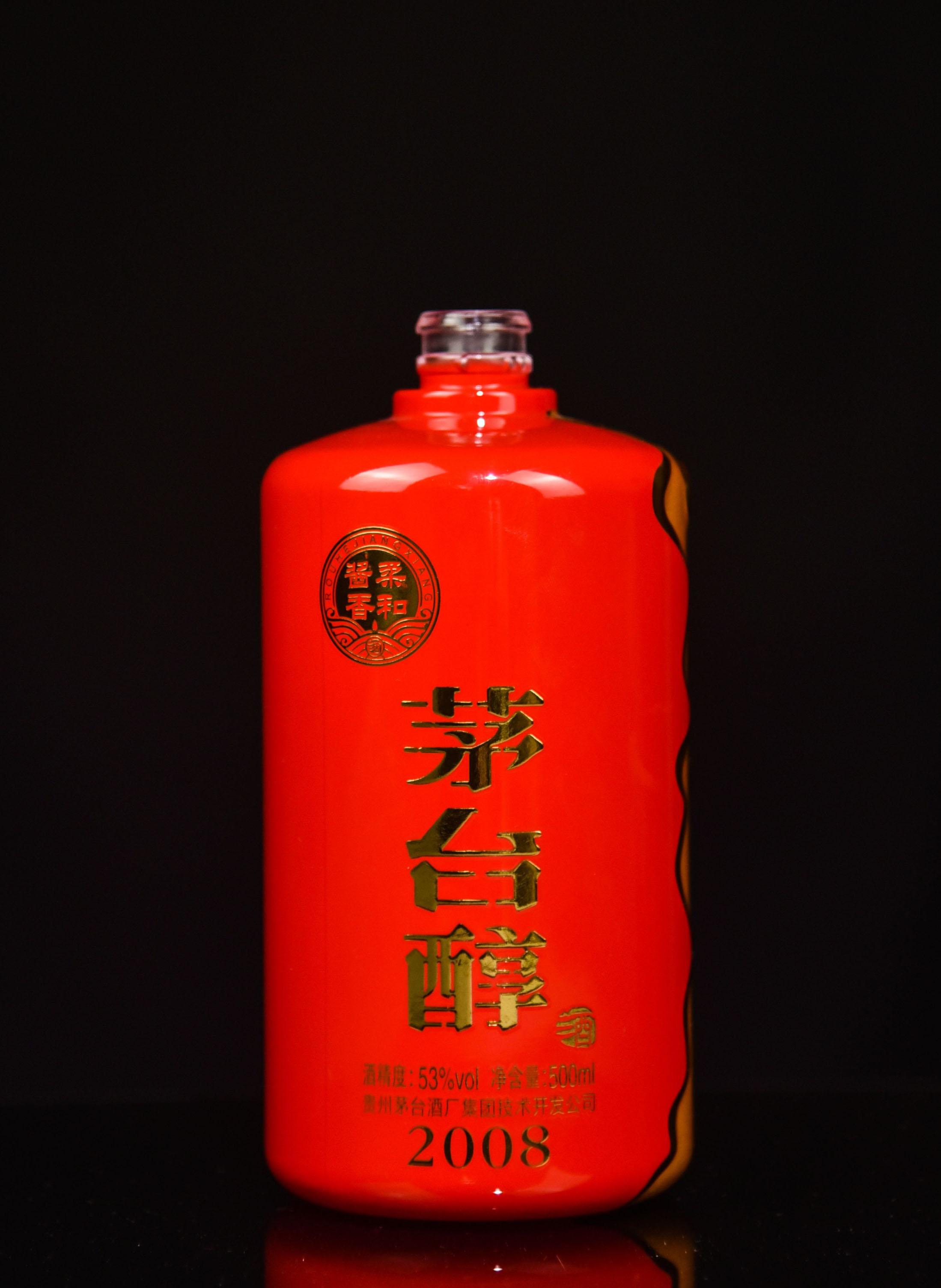 贵州茅台醇瓶