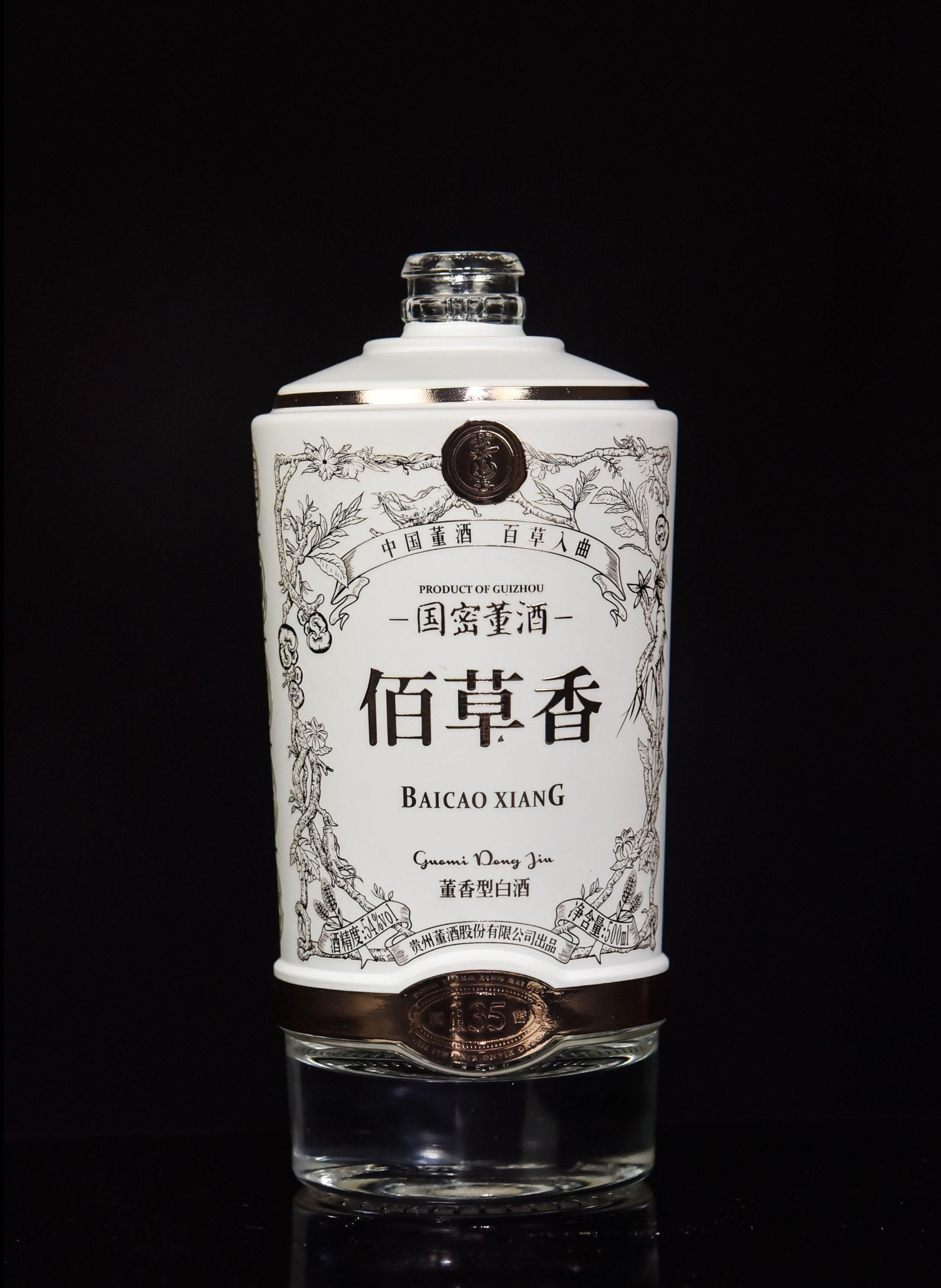 董酒佰草香瓶