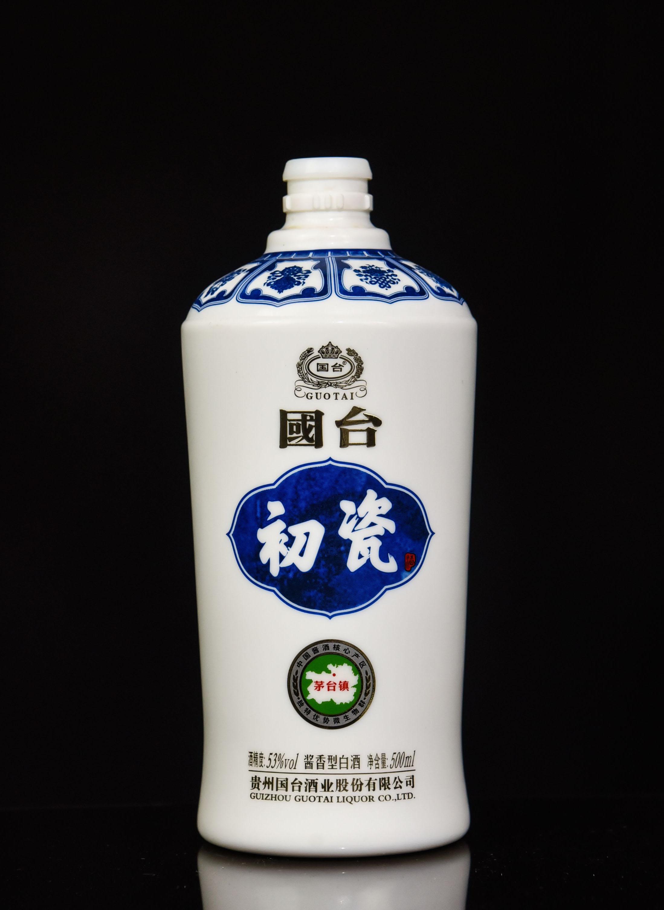 国台初瓷酒瓶