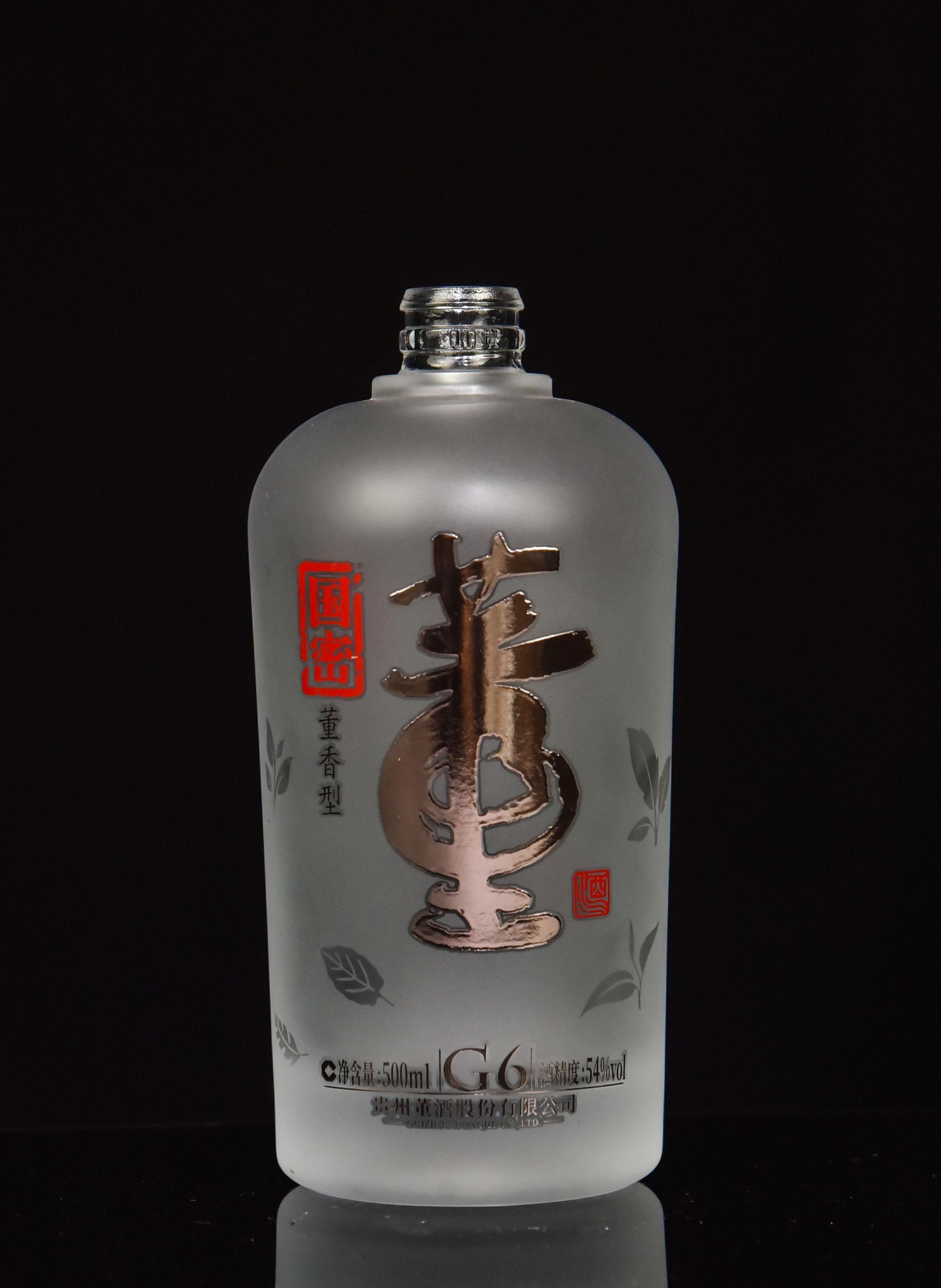 董酒国密酒瓶