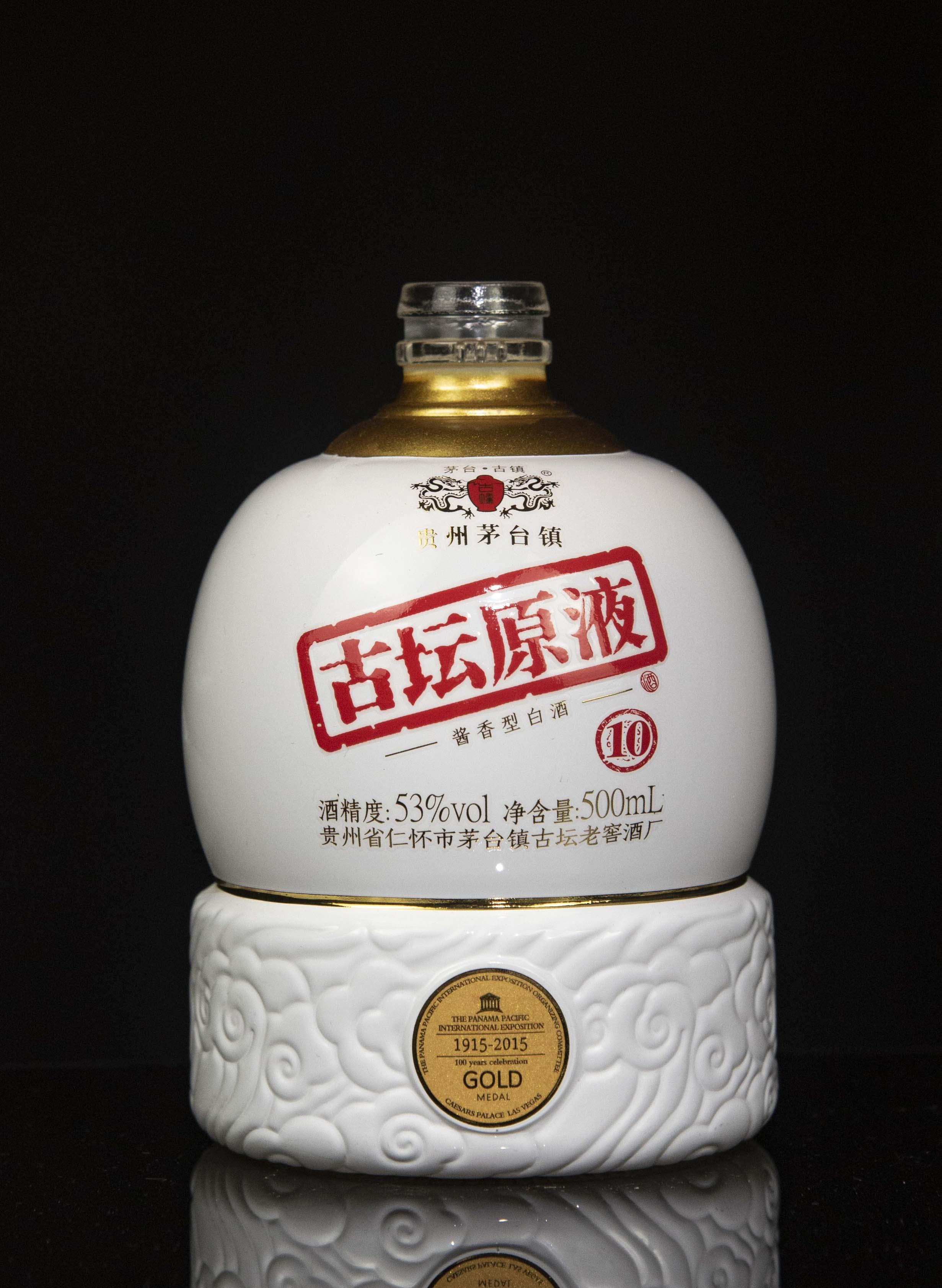 古坛原液酒瓶