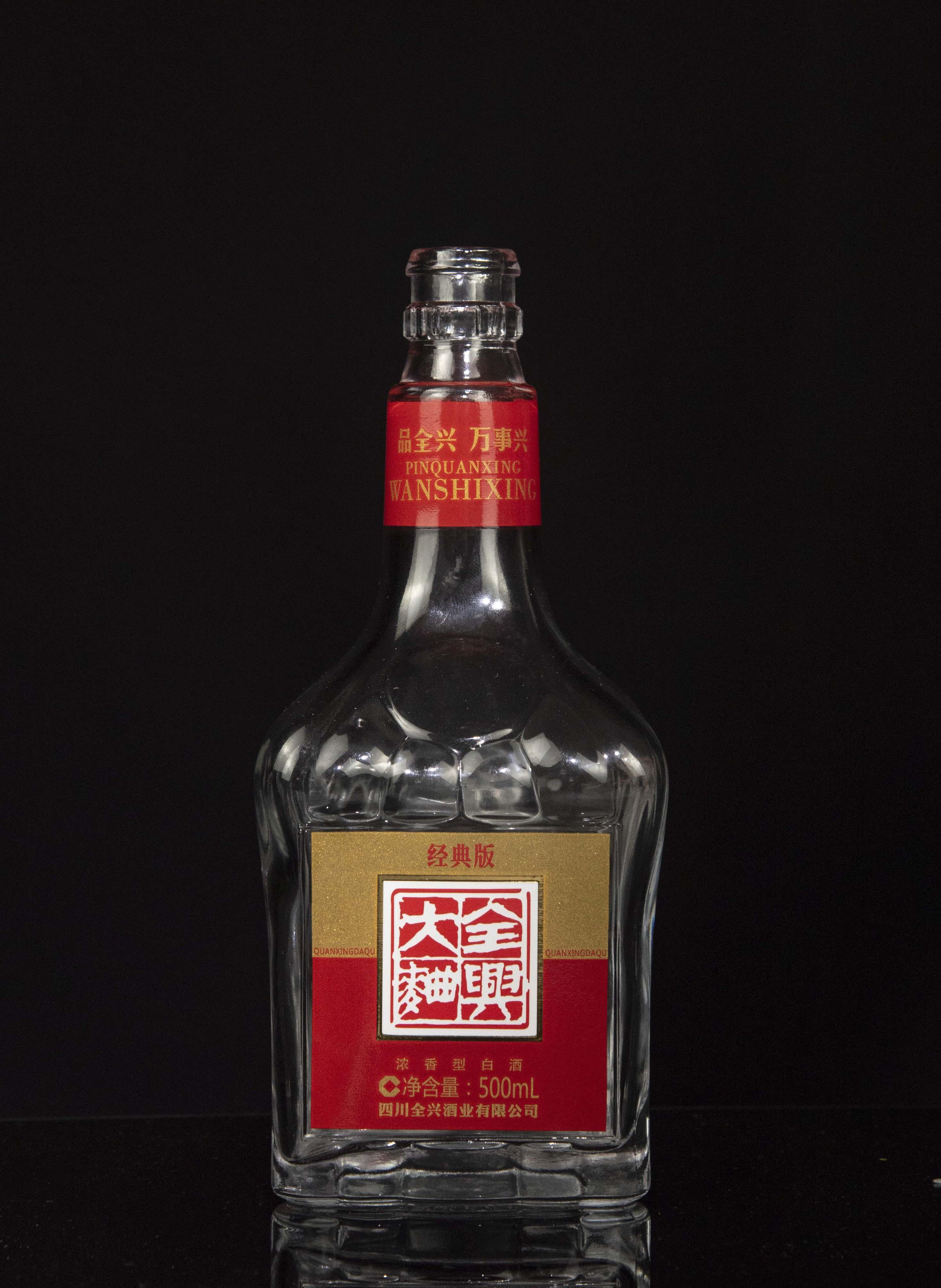 全兴大曲经典版酒瓶