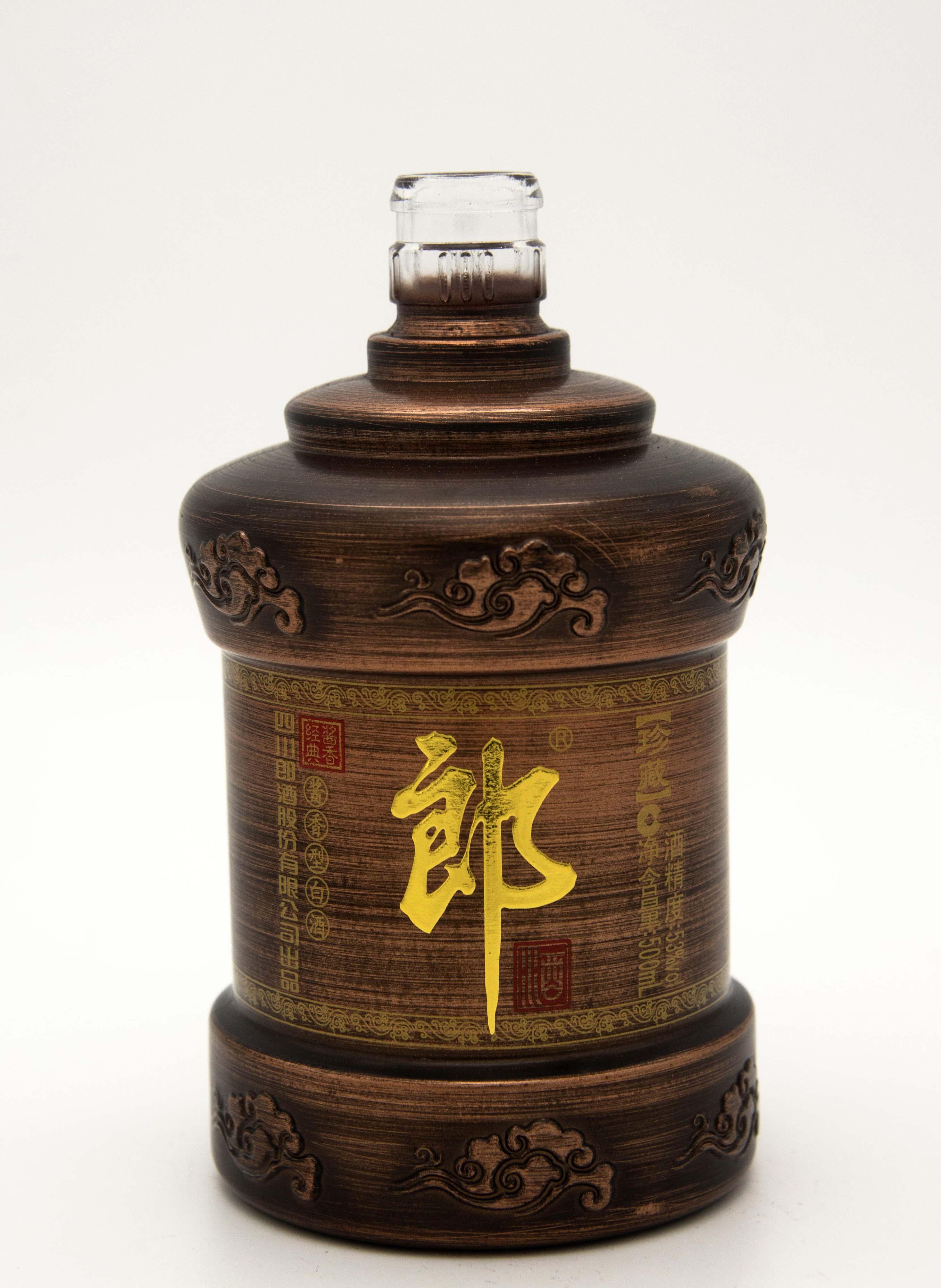 珍藏郎酒瓶
