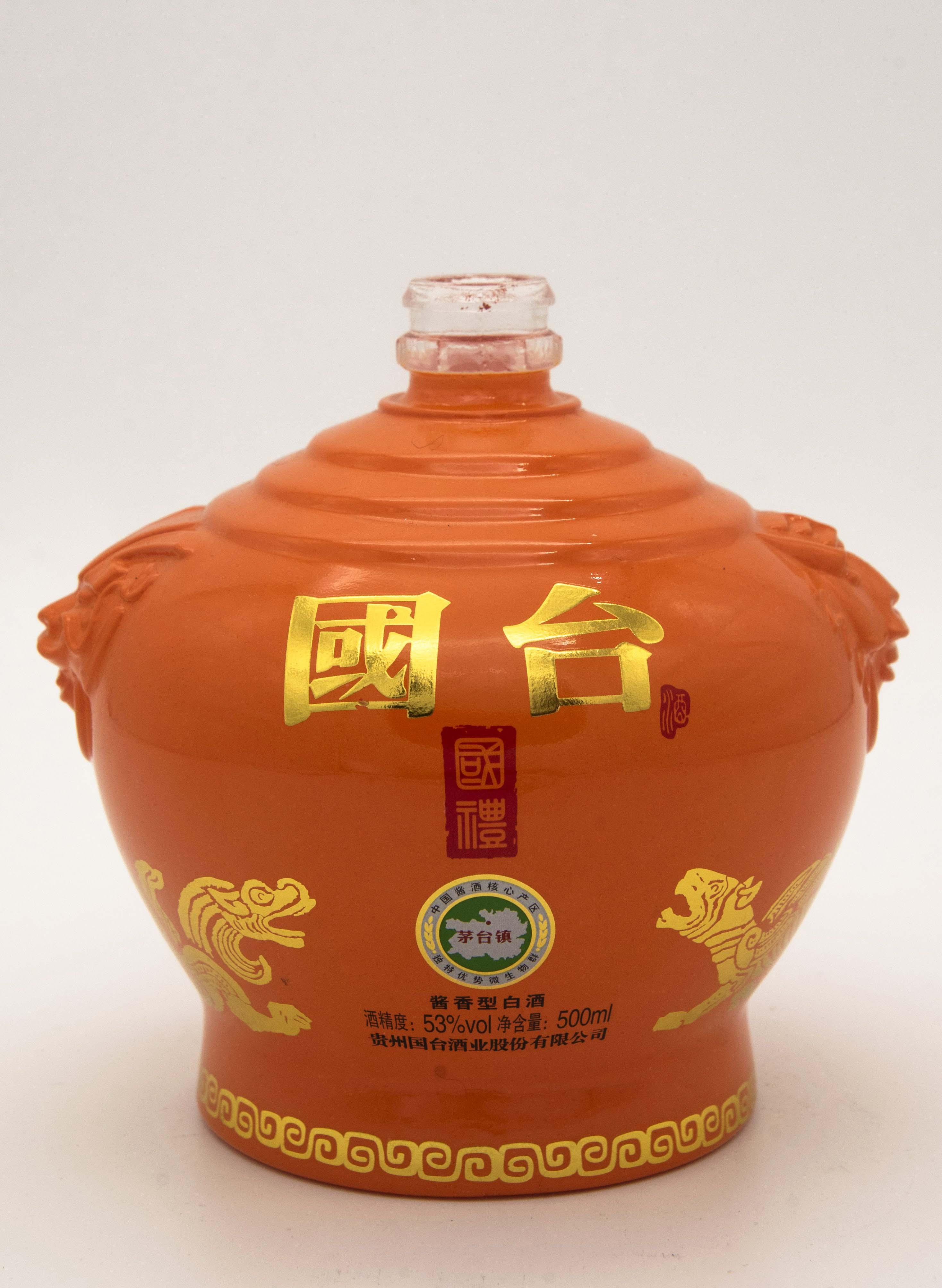 国台国礼500ML瓶