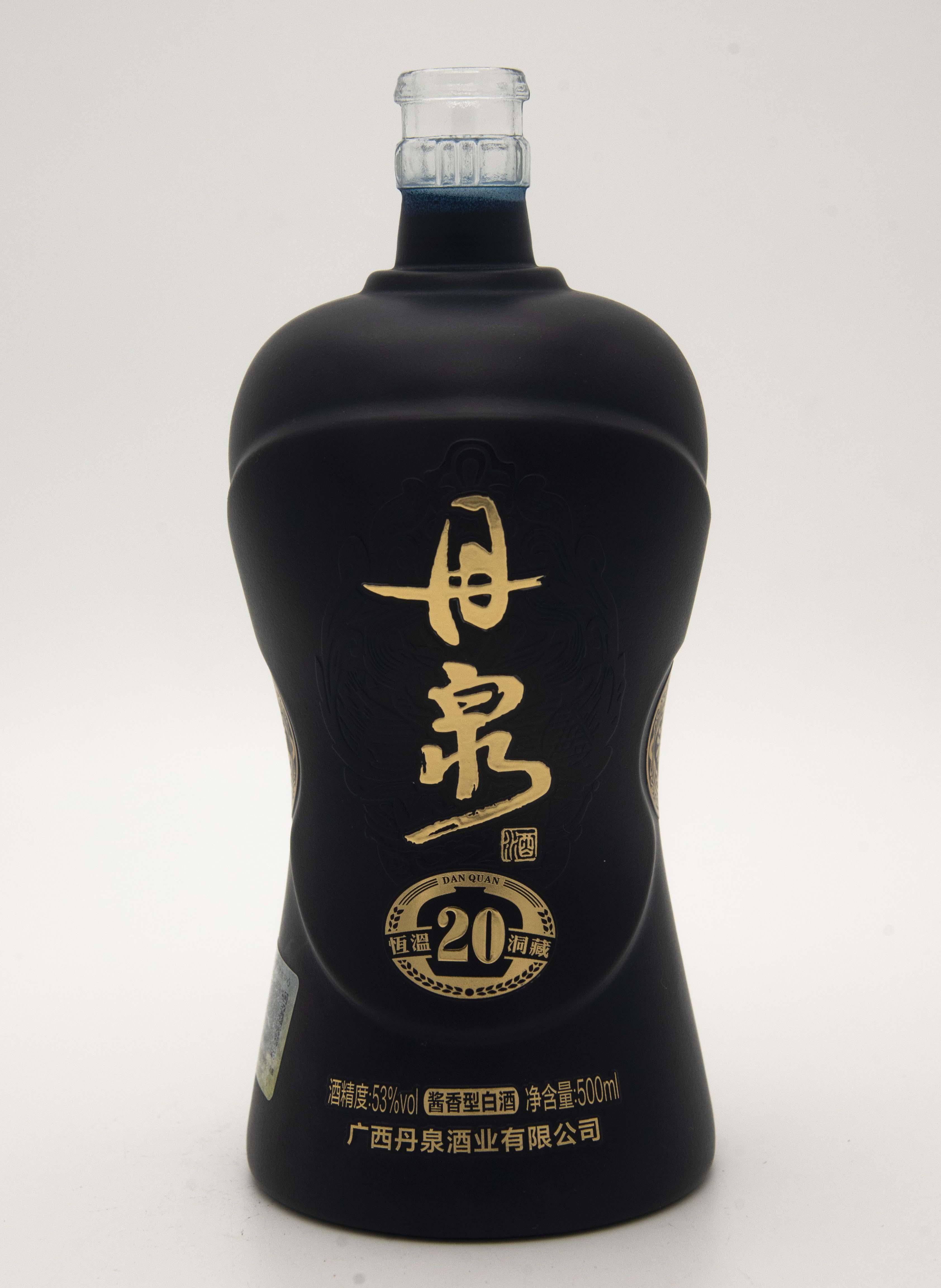 丹泉20瓶