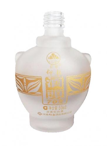 礞砂玻璃酒瓶