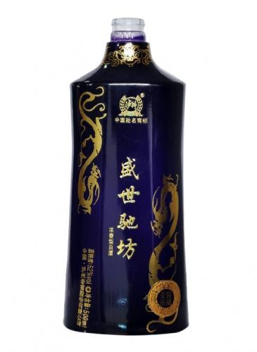 定制优质喷釉玻璃酒瓶