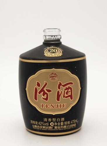 汾酒20酒瓶