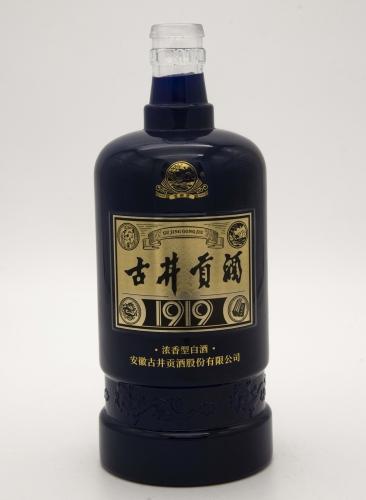 古井贡酒1919瓶
