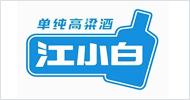 重庆江记酒庄